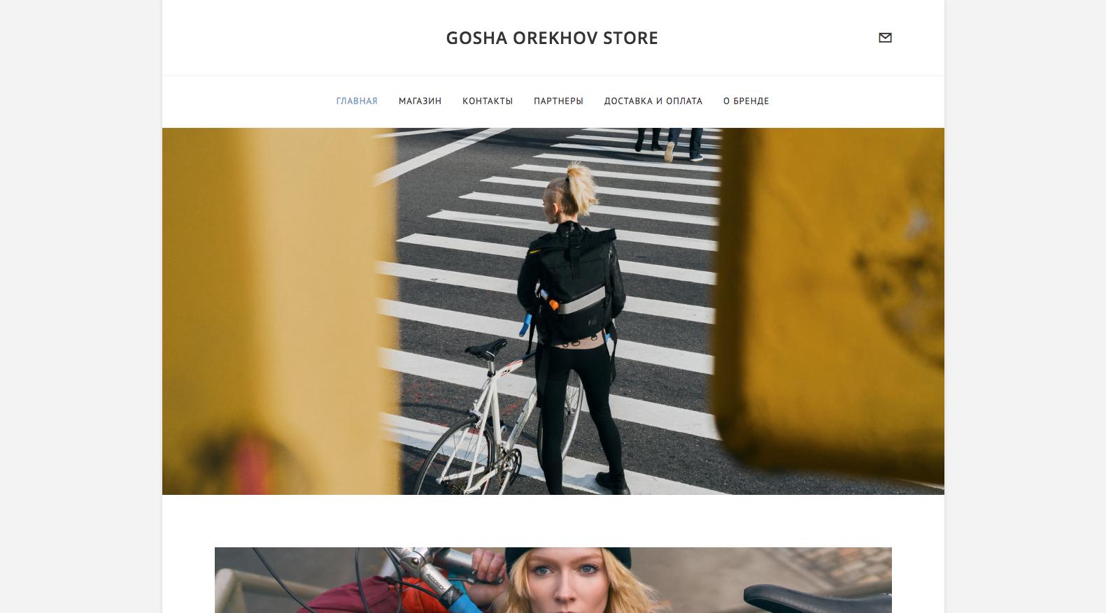 GOSHA OREKHOV BAGS