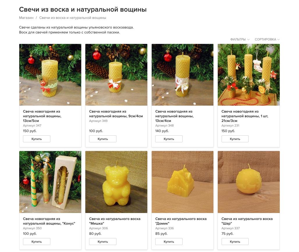 Экотовары в тренде, восковые свечи — не исключение