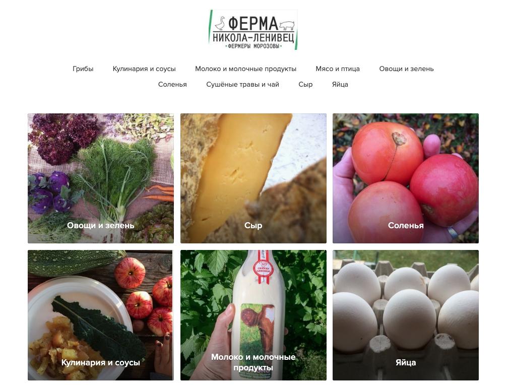 Можно продавать свежие продукты или изделия из них: соленья, варенья, сыры
