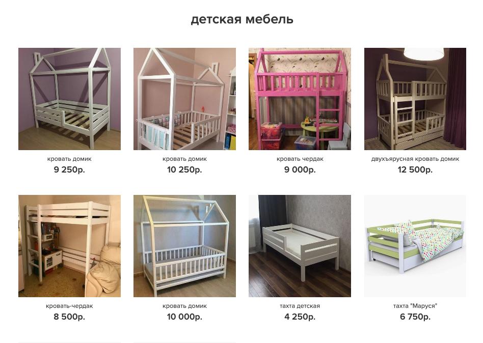 Деревянную мебель выбирают родители, желающие окружить детей максимально натуральными вещами