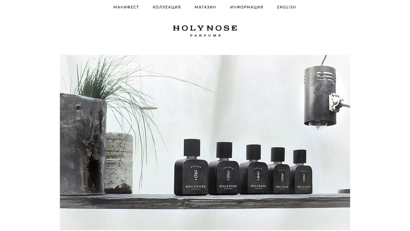 Holynose Parfums