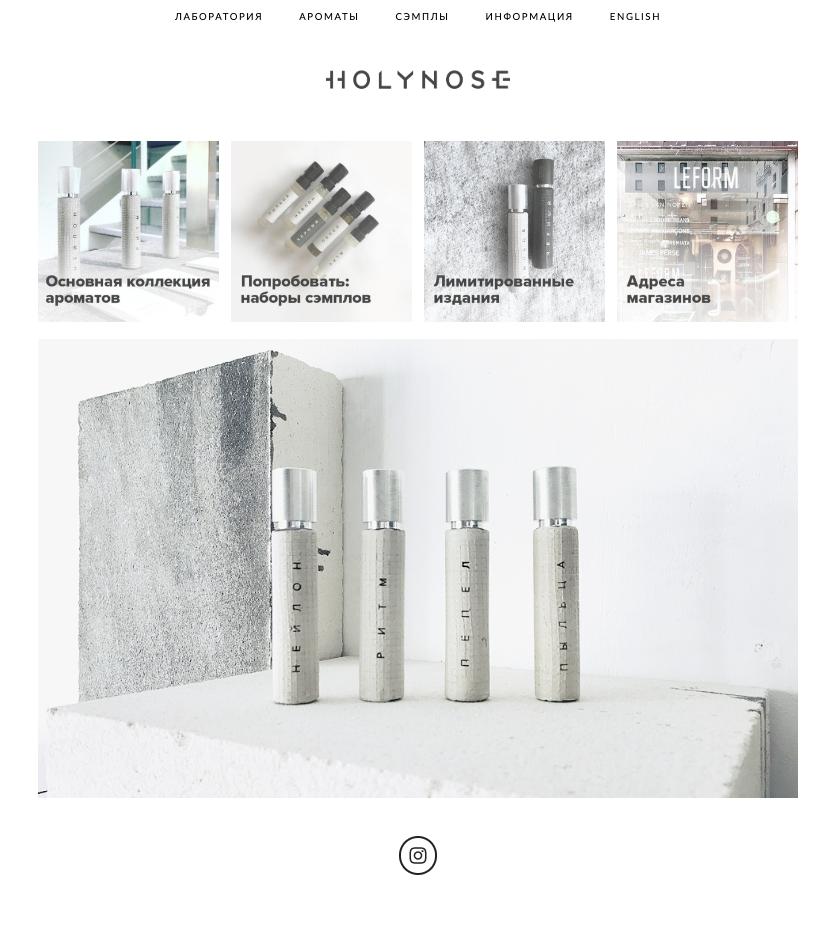 Holynose