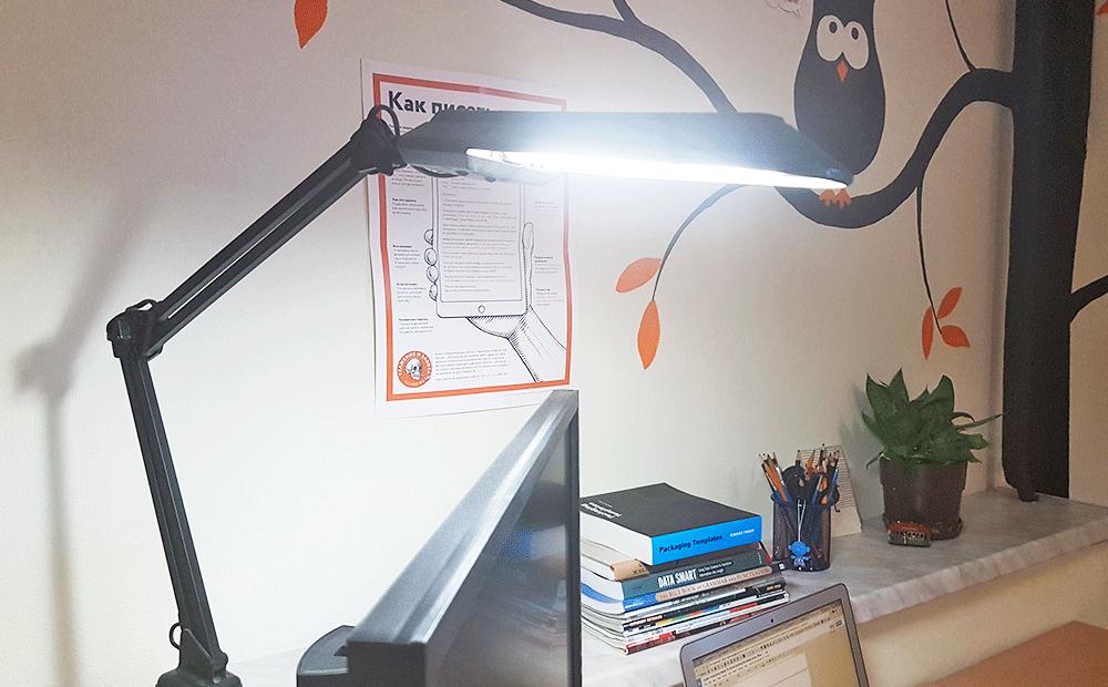 Гибкая настольная лампа