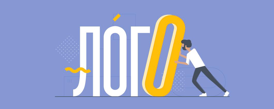 Как создать логотип для интернет-магазина