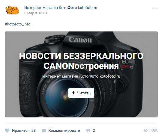 Внутри статьи — краткие характеристики двух новых бюджетных камер. Текст просмотрели более 90 человек