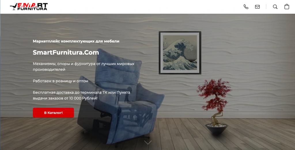 25 интернет-магазинов на стартовом сайте Эквида
