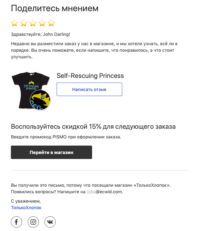 Как открыть интернет-магазин детских товаров: одежда, обувь, игрушки