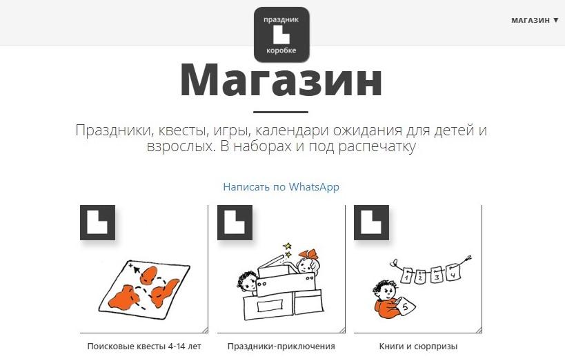 Работа в декрете: 5 примеров интернет-магазинов и идеи товаров для молодых мам