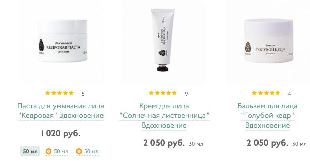 Байкальская косметика «Вдохновение»: «Выводить премиальный продукт на маркетплейс было ошибкой»