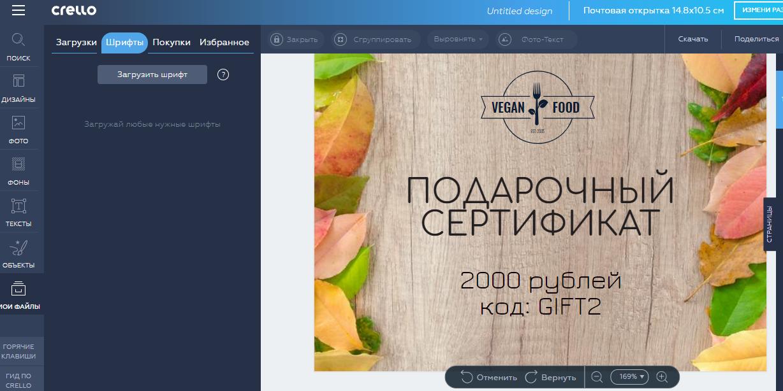 Зайдите в шаблон и добавьте код купона на изображение