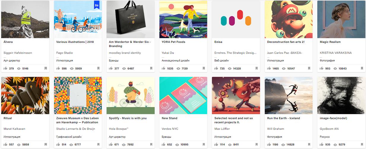 На Behance можно найти портфолио сотен дизайнеров