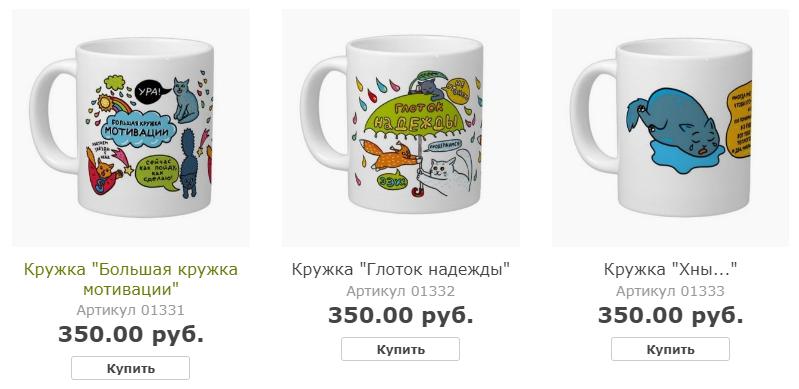 Квадратная сетка товаров в магазине belolap.ru