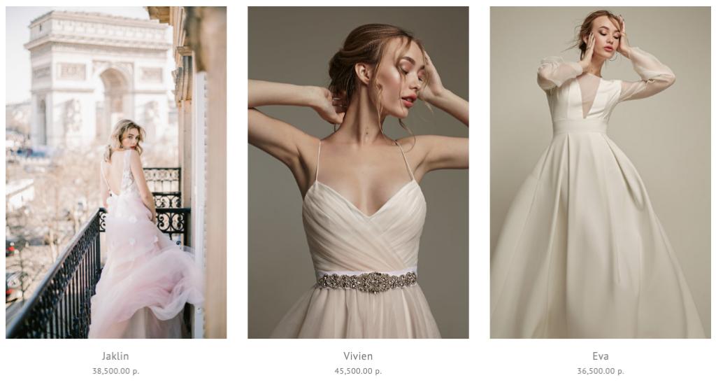 Вертикальная сетка товаров в магазине dream-and-dress.ru