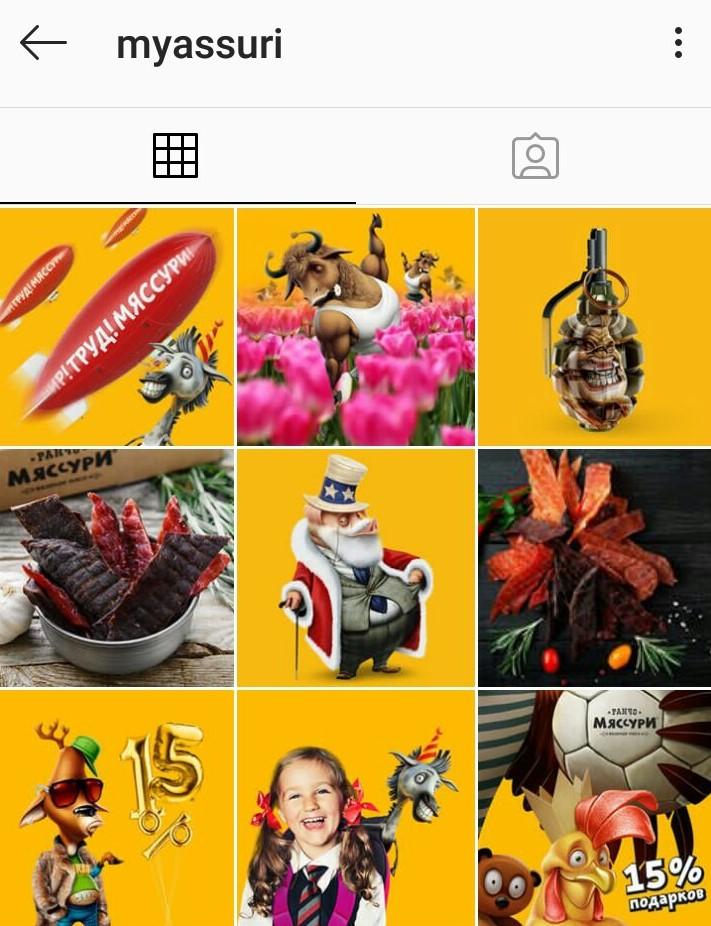Инстаграм-аккаунт магазина вяленого мяса Ранчо Мяссури выделяется среди других страниц ярким фирменным визуалом