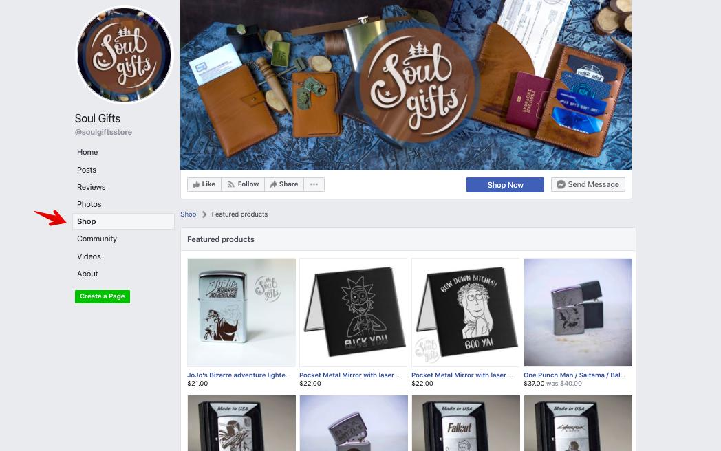 Пример магазина в Фейсбуке