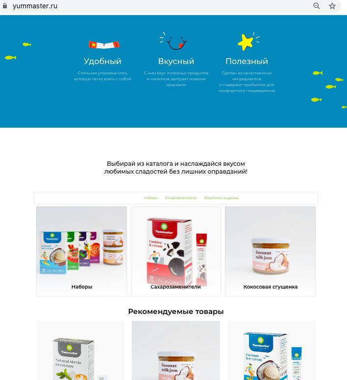 Витрина магазина показывается на русском, если язык браузера у пользователя — русский
