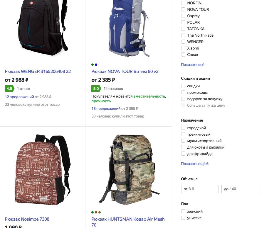 Идеи критериев для фильтров берите из Яндекс.Маркета
