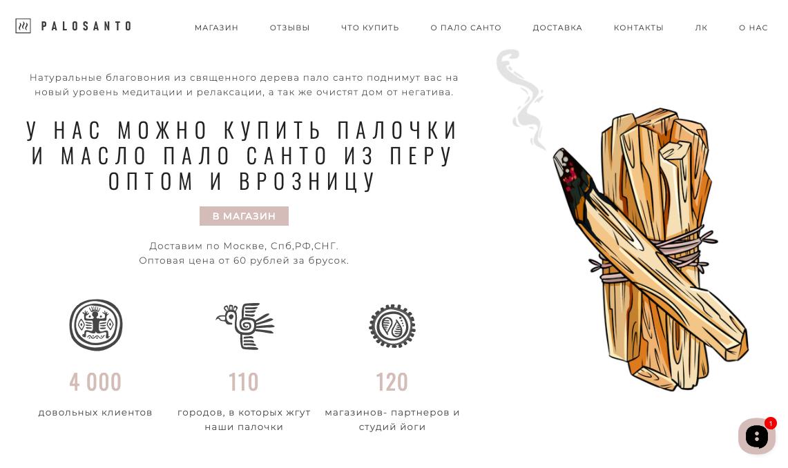 Примеры интернет-магазинов на WordPress + Эквид