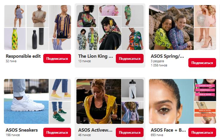Коллекции в профиле ASOS