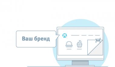 Партнерская программа Jumpstart для веб-студий
