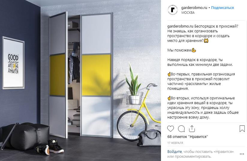 @garderobmo.ru указывает город с помощью геометки