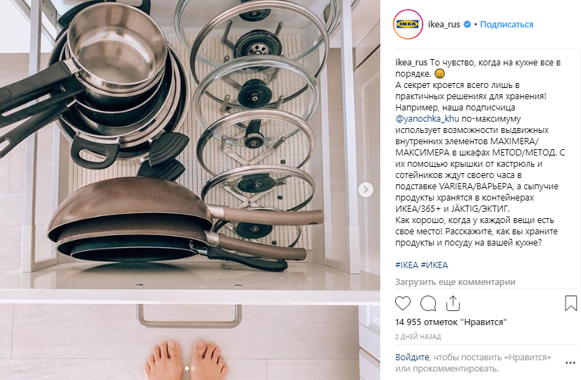 @ikea_rus делится фото подписчицы и рассказывает, как она пользуется товарами ИКЕА