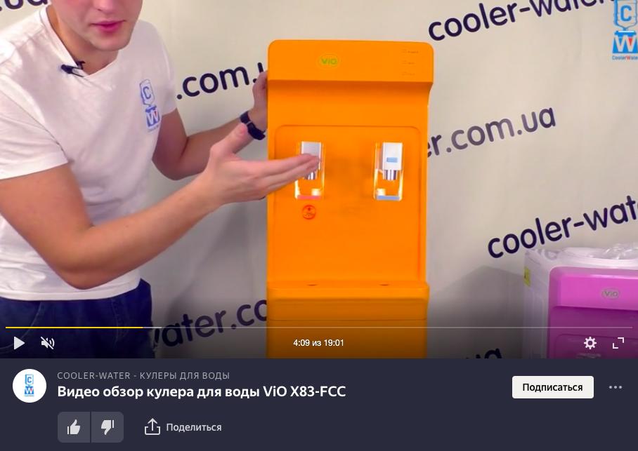 Пример видео из интернет-магазина