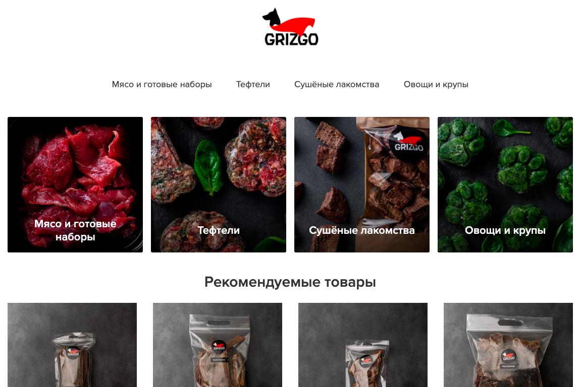 С животными почти как с детьми — на любимых пёсиках и котиках не экономят (интернет-магазин grizgo.ru)