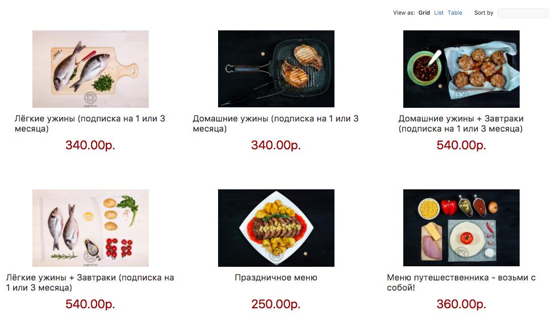Интернет-магазин smart.pugovit.su