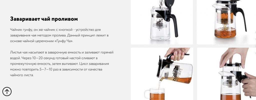 Gunfu.ru объясняют, как правильно пользоваться чайником гунфу