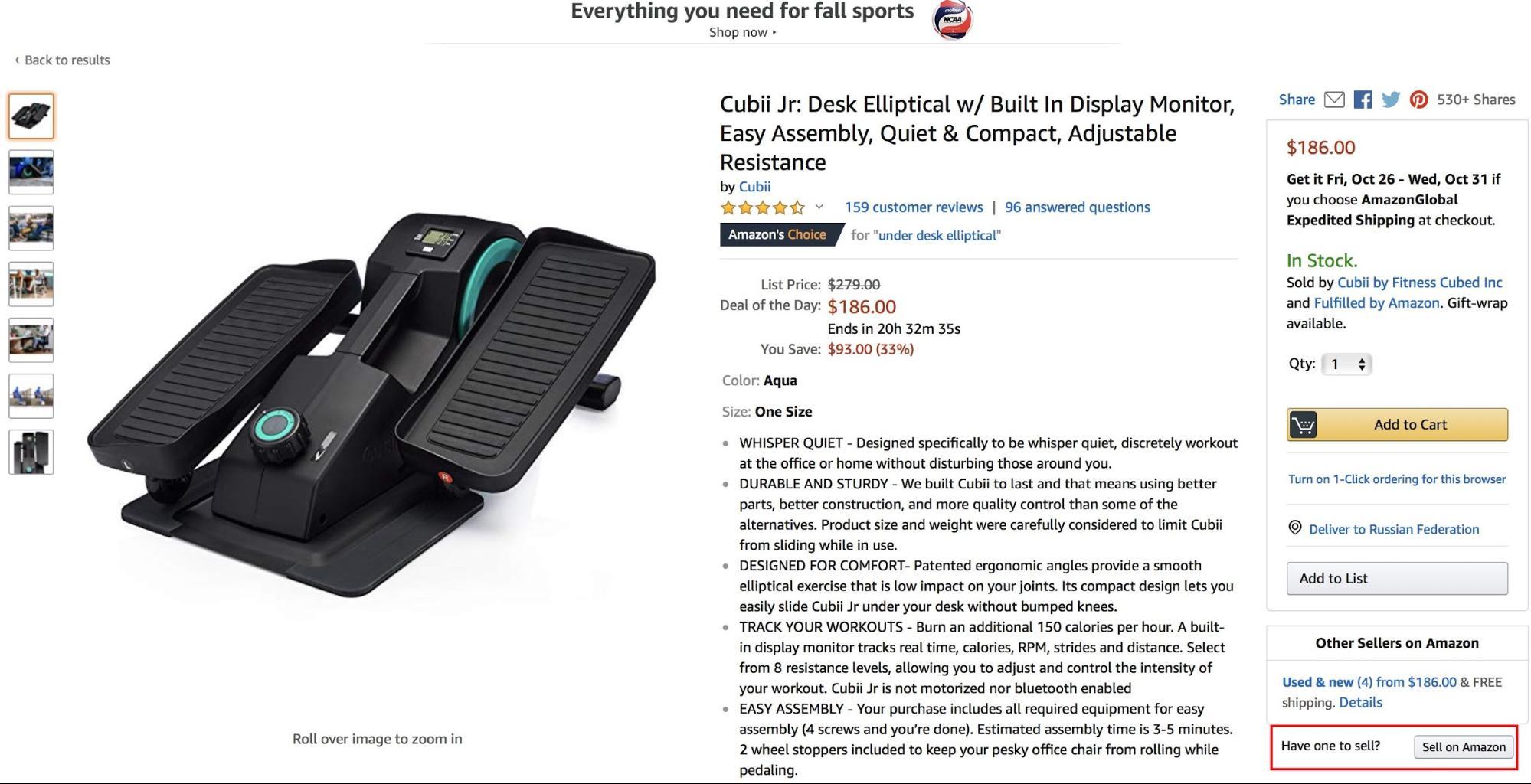 Карточка товара, справа кнопка Sell on Amazon