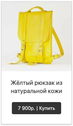 кнопка «Купить»