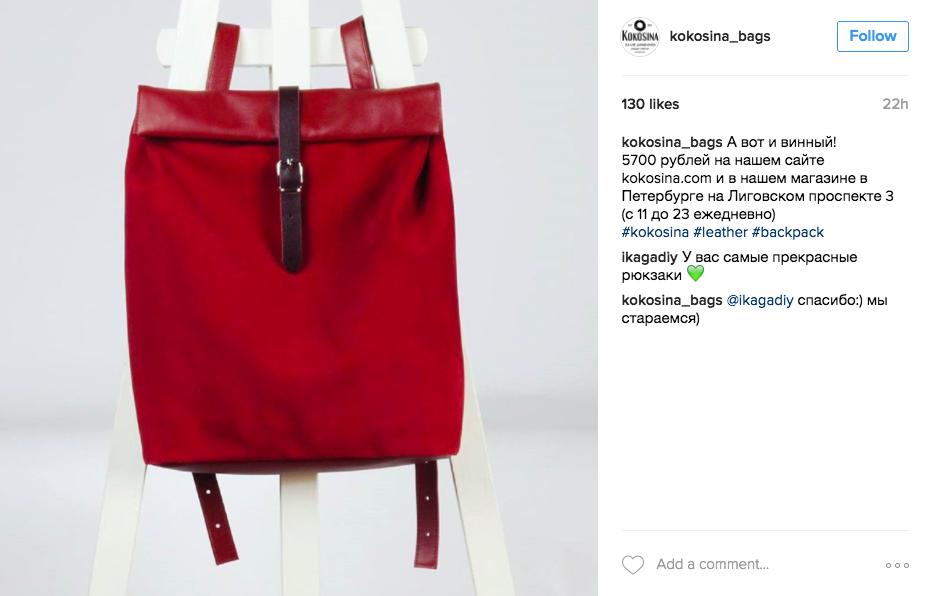 Аккаунт Kokosina в Инстаграме на русском языке
