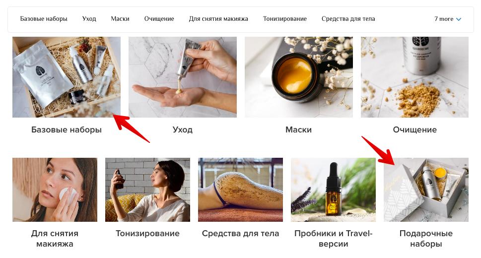live-cosmetics.ru предлагает базовые и подарочные наборы косметики