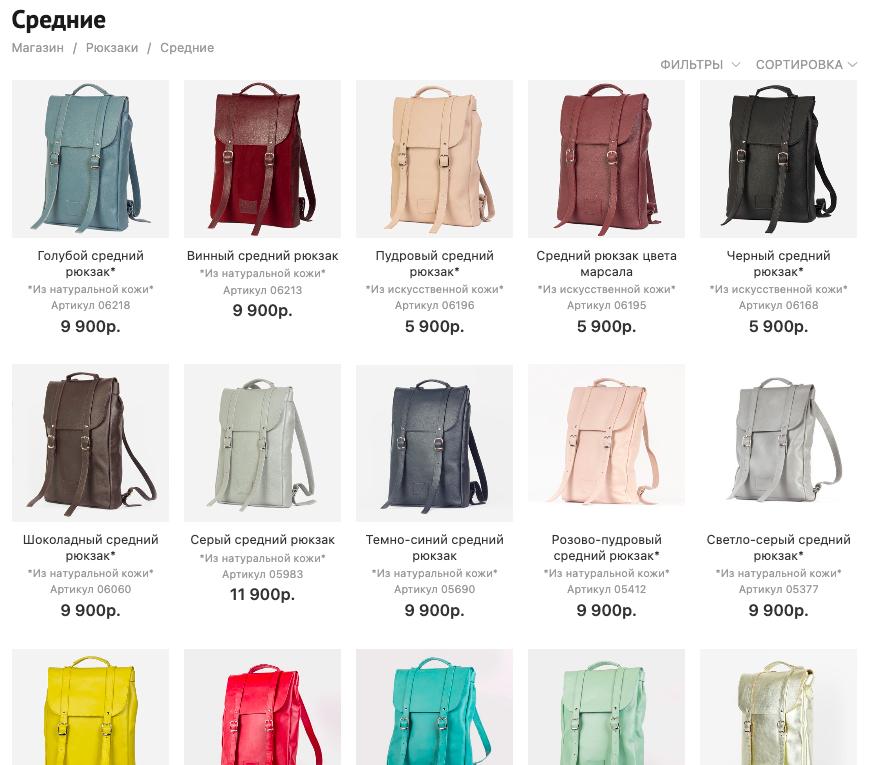 На картинку попала только часть цветов, в интернет-магазине Kokosina.com ассортимент еще больше