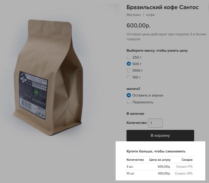 Оптовые цены на кофе в интернет-магазине chaykofe.com