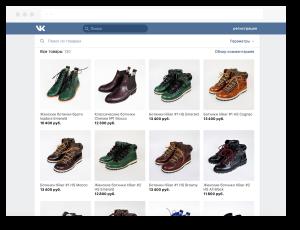 продавайте ВКонтакте с Эквидом