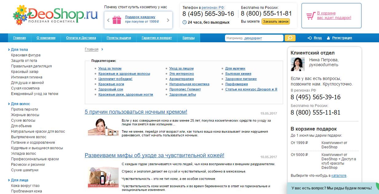Как из блога сделать интернет магазин joomla.создание сайтов без программирования pdf рон севердиа